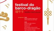 Festival dragao 1 175 100